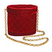Rare CHANEL Quilted