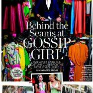O figurino de Gossip Girl
