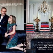 A casa do Elie Saab