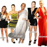 Look10: Blake Lively