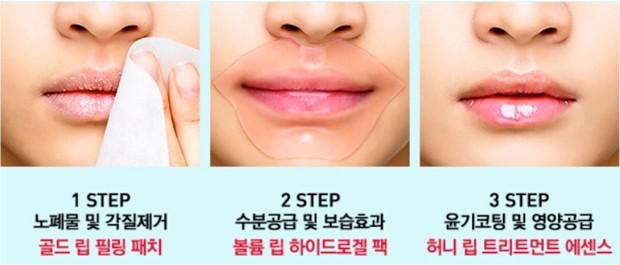 tony-moly-lip-mask